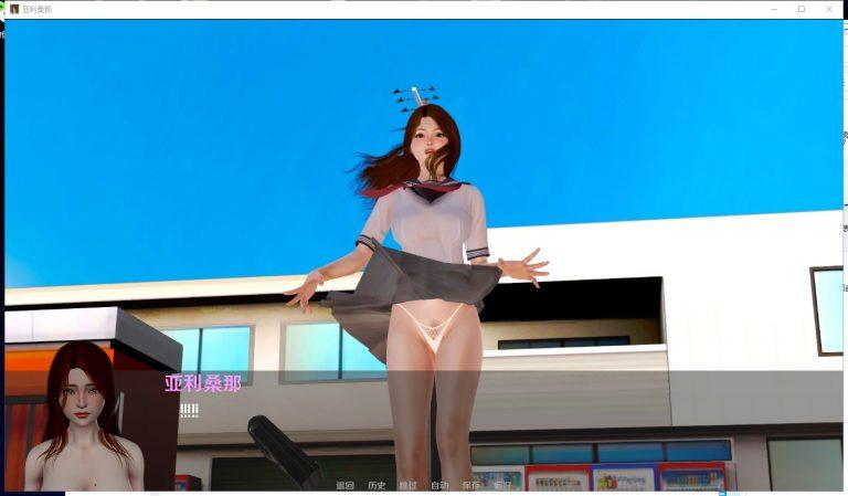 【欧美SLG/汉化/动态】亚利桑那的堕落 V0.60 PC+安卓 精翻汉化版【新汉化//2G】-绅士仓库